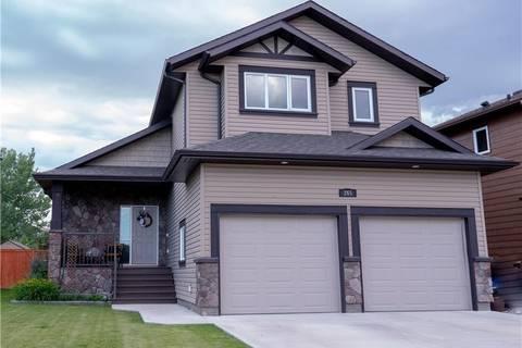 House for sale at 265 Riverpark Blvd W Lethbridge Alberta - MLS: LD0171894