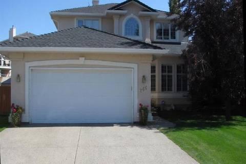 House for sale at 266 Mt Norquay Pk Southeast Calgary Alberta - MLS: C4240929