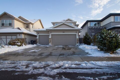 House for sale at 266 Twinriver Rd W Lethbridge Alberta - MLS: A1044656
