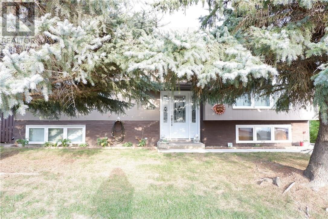 House for sale at 267 Westview Dr Coronach Saskatchewan - MLS: SK828088