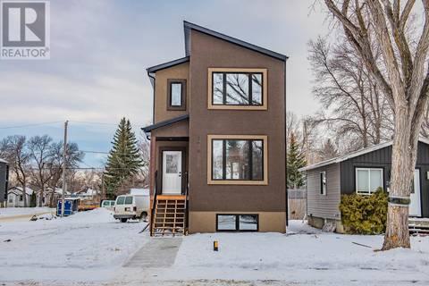 House for sale at 2670 Atkinson St Regina Saskatchewan - MLS: SK797782