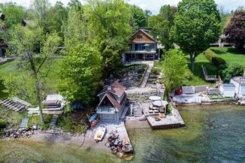 House for sale at 2675 Lakeshore Rd Oro-medonte Ontario - MLS: S4822821