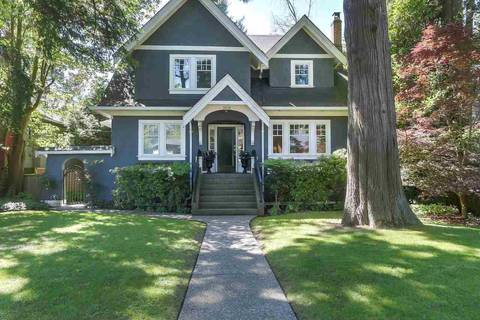 House for sale at 2676 45th Ave W Vancouver British Columbia - MLS: R2373939