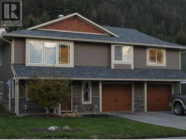 House for sale at 2679 Qu'appelle Blvd  Kamloops British Columbia - MLS: 155146