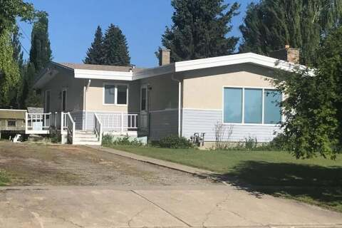 House for sale at 269 4 St W Cardston Alberta - MLS: A1012444