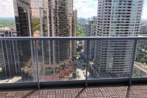 2701 - 4978 Yonge Street, Toronto | Image 2