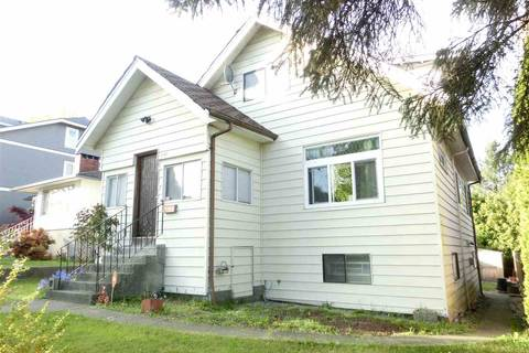 House for sale at 2703 Horley St Vancouver British Columbia - MLS: R2364455