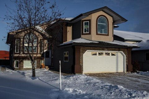 House for sale at 271 Berard  Cres Fort Mcmurray Alberta - MLS: A1050811