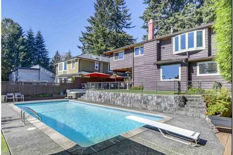 House for sale at 2715 Trillium Pl North Vancouver British Columbia - MLS: R2355843