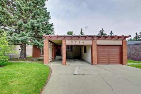House for sale at 2724 Oakmoor Dr Southwest Calgary Alberta - MLS: C4257792