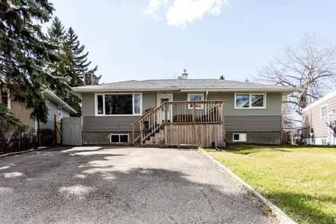 House for sale at 2724 Quinn Dr Regina Saskatchewan - MLS: SK769076