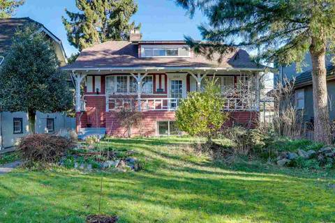 House for sale at 2755 38th Ave W Vancouver British Columbia - MLS: R2449516