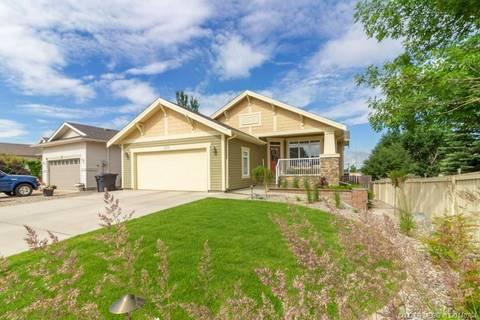 House for sale at 278 Fairmont Blvd S Lethbridge Alberta - MLS: LD0140754