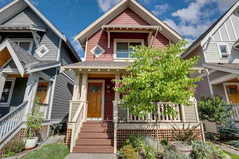 House for sale at 279 Furness St New Westminster British Columbia - MLS: R2405926