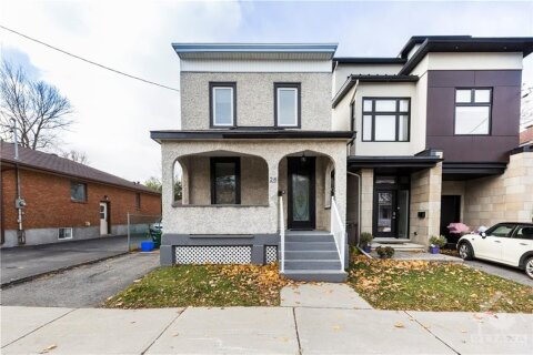 House for sale at 28 Langevin Cres Ottawa Ontario - MLS: 1217238