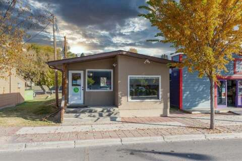 Commercial property for sale at 28 Mcrae  St Okotoks Alberta - MLS: A1040935