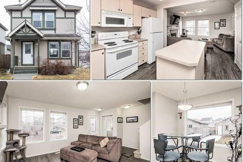 House for sale at 28 Summerton St Sherwood Park Alberta - MLS: E4150491