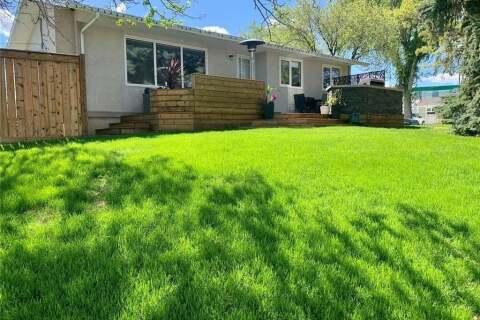 House for sale at 281 Conlin Dr Swift Current Saskatchewan - MLS: SK799745
