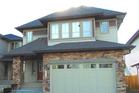 House for sale at 2810 Anderson Pl Sw Edmonton Alberta - MLS: E4154101
