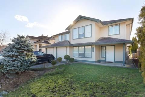 House for sale at 2813 Blackham Dr Abbotsford British Columbia - MLS: R2443398