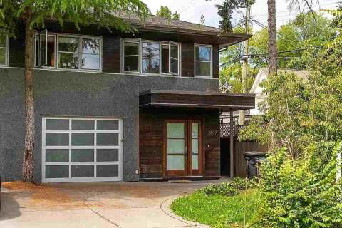 Townhouse for sale at 2837 St. George St Vancouver British Columbia - MLS: R2502506