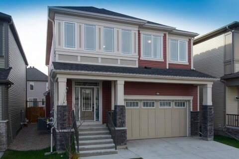 House for sale at 284 Windrow  Cres SW Airdrie Alberta - MLS: A1041391