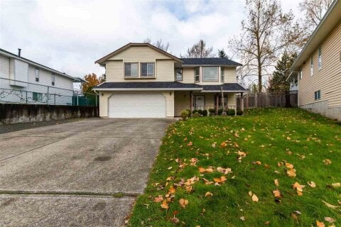 House for sale at 2858 Gardner Ct Abbotsford British Columbia - MLS: R2516697