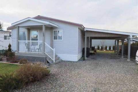 Home for sale at 286 Kerouac Rd Quesnel British Columbia - MLS: R2359719