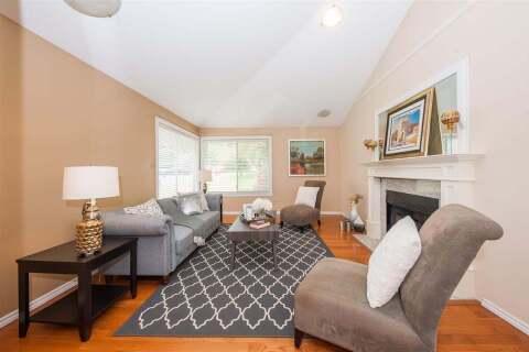 House for sale at 2873 Mara Dr Coquitlam British Columbia - MLS: R2456961