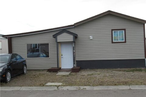 House for sale at 29 Westmount Dr Cayley Alberta - MLS: C4271667