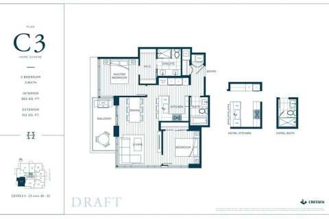 Condo for sale at 450 Westview St Unit 2908 Coquitlam British Columbia - MLS: R2469266