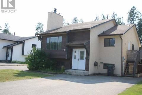 House for sale at 291 Peace River Cres Tumbler Ridge British Columbia - MLS: 174400
