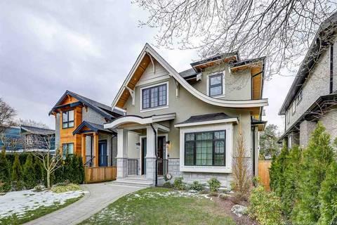 2920 41st Avenue W, Vancouver | Image 1