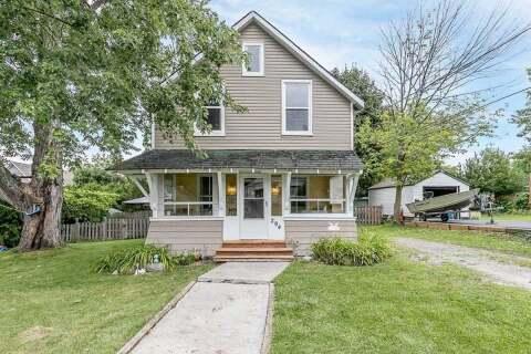 House for sale at 294 Elm Tree Ln Georgina Ontario - MLS: N4888246
