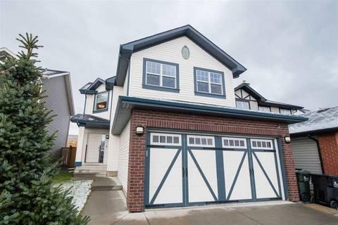 House for sale at 295 Ascott Cres Sherwood Park Alberta - MLS: E4145551