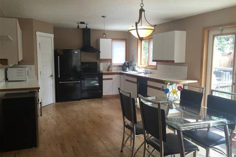 295 Grizzly Crescent, Canmore   Image 2