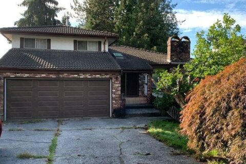 House for sale at 2955 Camrose Dr Burnaby British Columbia - MLS: R2510982