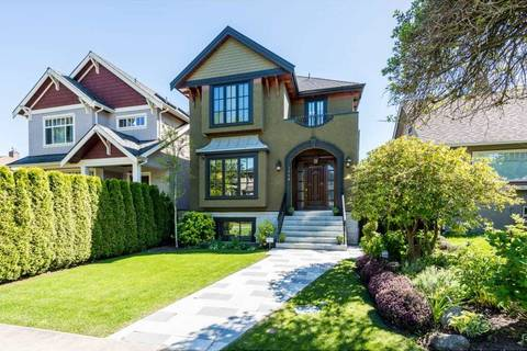2958 40th Avenue W, Vancouver | Image 1