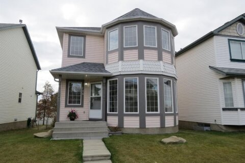 House for sale at 296 Arbour Grove Cs NW Calgary Alberta - MLS: A1040210