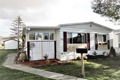 House for sale at 296 Burroughs Circ Northeast Calgary Alberta - MLS: C4285514