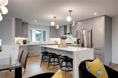 House for sale at 2960 Lathom Cres Southwest Calgary Alberta - MLS: C4304822