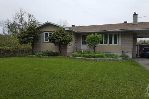 Home for rent at 297 Blair Rd Ottawa Ontario - MLS: 1215911
