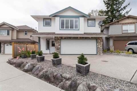 House for sale at 2992 Quadra Ct Coquitlam British Columbia - MLS: R2484819