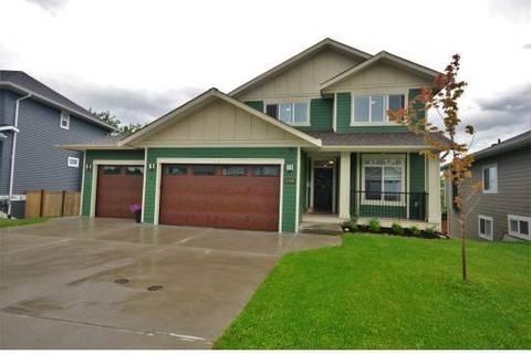 House for sale at 2996 Vista Ridge Dr Prince George British Columbia - MLS: R2381655
