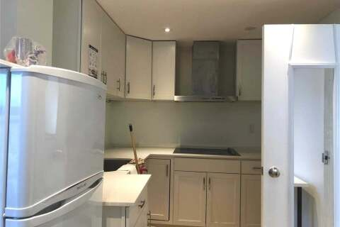 Townhouse for rent at 75 Main Markham St Unit 2A Markham Ontario - MLS: N4808961