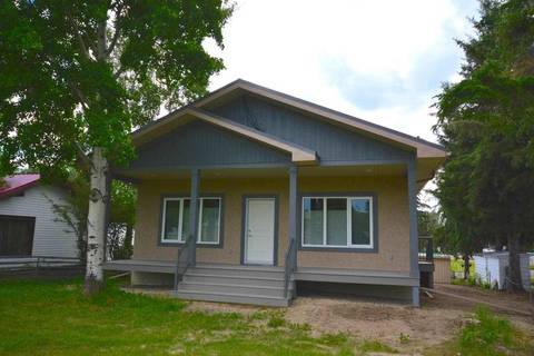 House for sale at 212 Street St Unit 2nd Rural Lac Ste. Anne County Alberta - MLS: E4153598