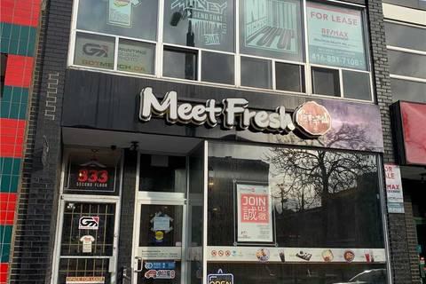 2nd-fl - 333 Spadina Avenue, Toronto | Image 1