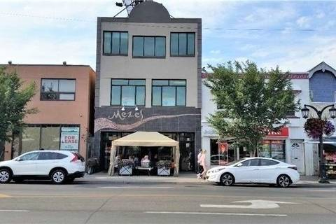 Commercial property for lease at 456 Danforth Ave Apartment 2nd Flr Toronto Ontario - MLS: E4404627