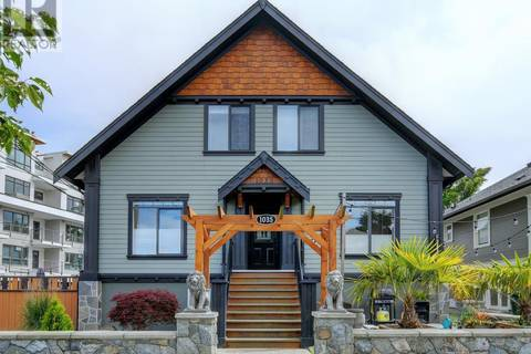 Townhouse for sale at 1035 Oliphant Ave Unit 3 Victoria British Columbia - MLS: 411988