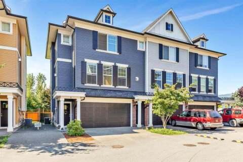 Townhouse for sale at 1640 Mackay Cres Unit 3 Agassiz British Columbia - MLS: R2493720
